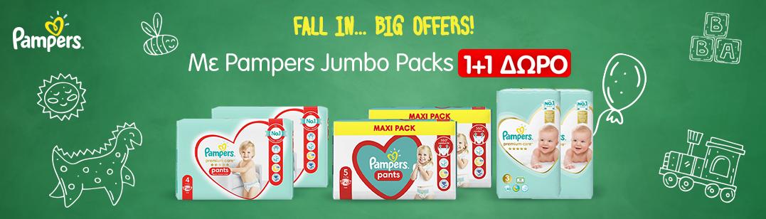 Jumbo Packs
