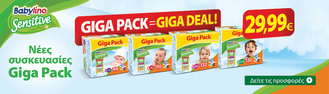 Giga Packs