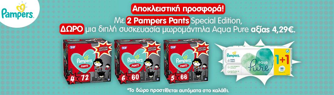 Warner Bros Pants