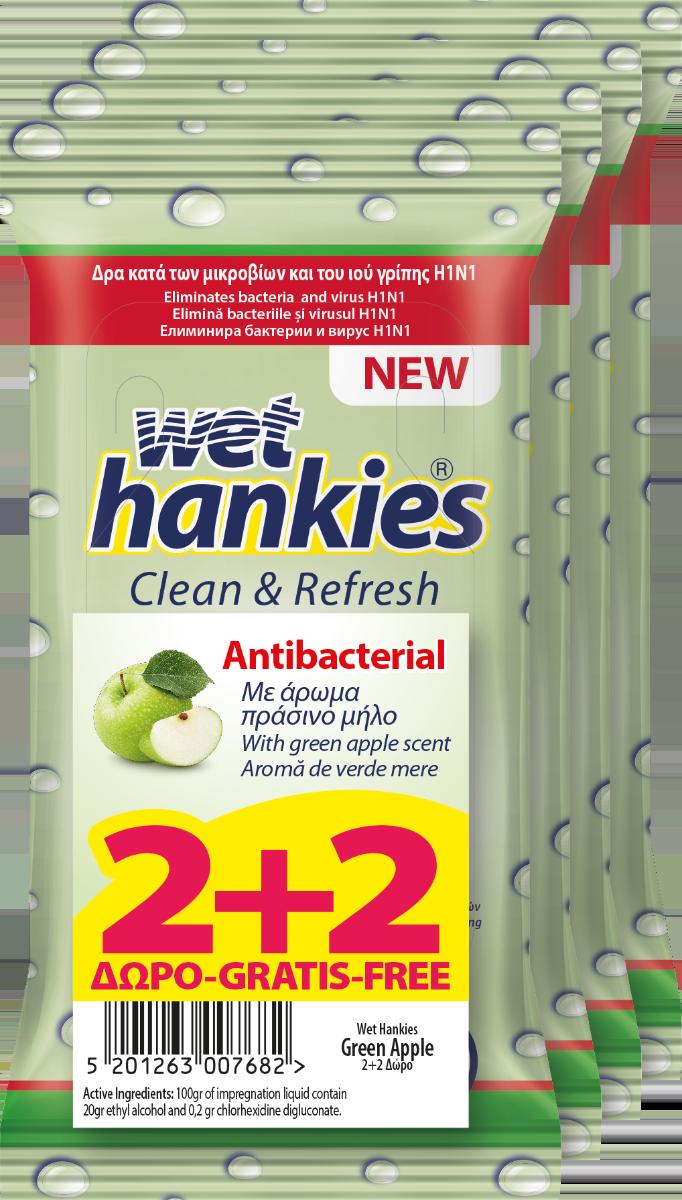 Υγρά Αντιβακτηριδιακά Mαντήλια Kαθαρισμού χεριών Πράσινο μήλο Wet Hankies 2+2 Δώρο (4x15τεμ)