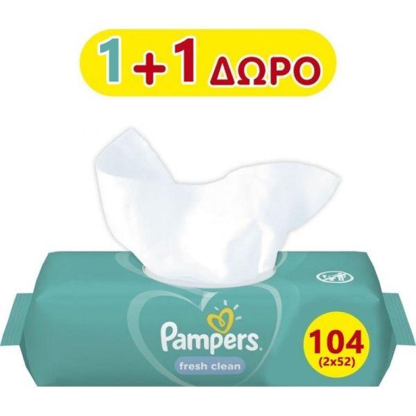 Μωρομάντηλα Pampers Fresh 104τεμ 1+1 Δώρο (2×52τεμ)