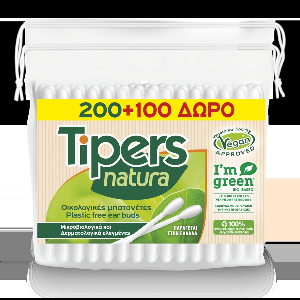 Tipers Natura Μπατονέτες Οικολογικές 200τμχ + 100τμχ ΔΩΡΟ
