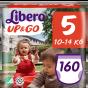 Πάνες Libero Up & Go Jumbo Pack Νο5 (10-14kg) 160τεμ
