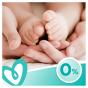 Μωρομάντηλα Pampers Sensitive Monthly Βοx 624τεμ (12x52τεμ)