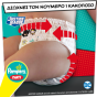 Πάνες Pampers Pants Super ήρωας- limited edition  Νο4 (9-15kg) 70τεμ