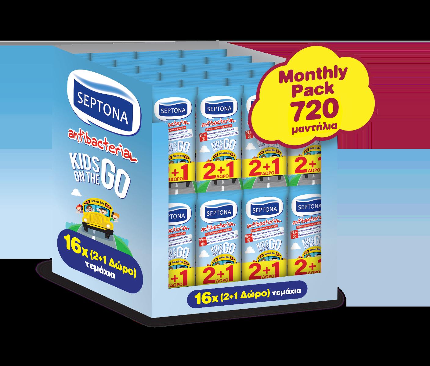 Septona Kids On The Go Super Pack 48*15τμχ (720 μαντήλια)