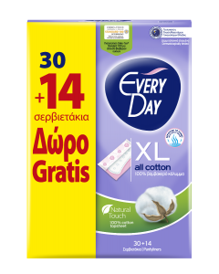EveryDay Σερβιετάκια All Cotton Extra Long οικονομική συσκευασία 30τεμ+14τεμ Δώρο