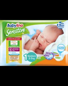 Πάνες Babylino Sensitive  Carry Pack No1 (2-5Kg) 28τεμ
