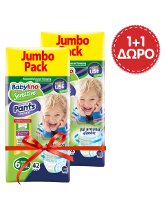 Πάνες Babylino Pants Unisex No6 Extra Large Jumbo Pack 13-18kg (42τεμ)