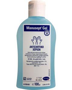 Sterillium® Gel Απολύμανση - Αντισηπτικό χεριών  με βάση την αιθανόλη & με άρωμα (100ml)