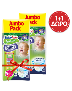 Πάνες Babylino Pants Unisex No5 Junior Jumbo Pack 10-16kg (46τεμ)