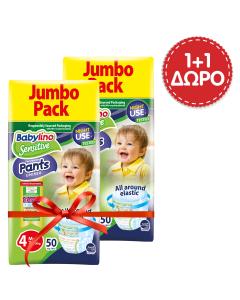 Πάνες Babylino Pants Unisex No4 Maxi  Jumbo Pack 7-13kg (50τεμ)