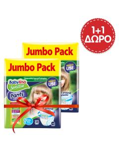 Πάνες Babylino Pants Unisex No7 Extra Large Plus Jumbo Pack 15-25kg (38τεμ)