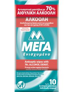 Αντιβακτηριδιακά μαντήλια για τα χέρια ΜΕΓΑ με 70% Αιθυλική Αλκοόλη 10 τεμ. σε ατομικό φακελάκι