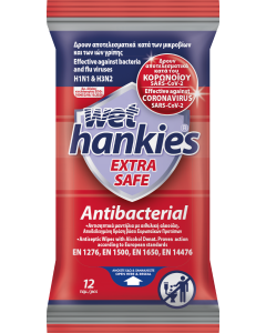 Αντιβακτηριδιακά μαντήλια Wet Hankies Extra Safe 12 τμχ