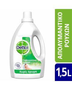 Dettol Απολυμαντικό για τα Ρούχα Χωρίς Άρωμα 1,5lt