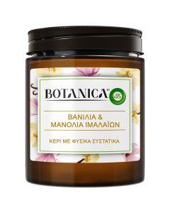 Botanica by Airwick Κερί Βανίλια & Μανόλια Ιμαλαϊων