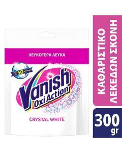 Vanish Καθαριστικό Λεκέδων  White Σκόνη 300gr