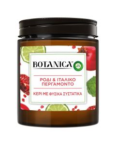 Botanica by Airwick Κερί Ρόδι και Ιταλικό Περγαμόντο 205γρ