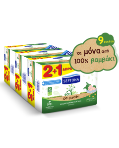 Septona Mωρομάντηλα Ecolife Βιοδιασπώμενα Multi Buy -100% βαμβάκι 9x60τεμ (540τεμ)