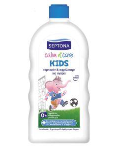 Σαμπουάν & Αφρόλουτρο Septona Calm 'n Care Kids για αγόρια (3+ετών) (750ml)