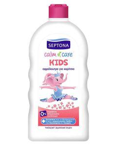 Παιδικό Αφρόλουτρο Septona calm n' care Kids Για Κορίτσια (3+ετών) (750ml)