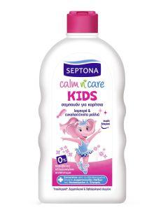 Σαμπουάν  Septona Calm 'n Care Kids για κορίτσια (3+ετών) (500ml)