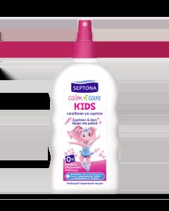 Παιδικό Conditioner Septona Calm 'n Care Kids Για Κορίτσια (3+ετών) (200ml)