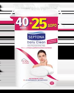 Septona Daily Clean Δίσκοι Οβάλ Διπλής Όψης Με Ραμμένες Άκρες 40τμχ.+25τμχ ΔΩΡΟ