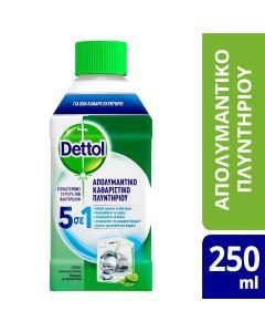 Dettol Απολυμαντικό Καθαριστικό Πλυντηρίου Ρούχων 250ml