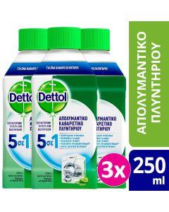 Dettol Απολυμαντικό Καθαριστικό Πλυντηρίου Ρούχων 3x 250ml
