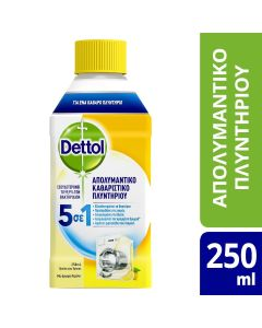 Dettol Απολυμαντικό Καθαριστικό Πλυντηρίου Ρούχων Άρωμα Λεμόνι  250ml