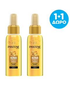 Pantene Λάδι Αναδόμηση & Προστασία Για Ταλαιπωρημένα Μαλλιά 100ml