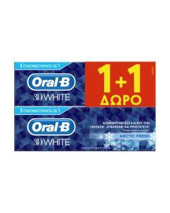 Oral-B 3D White Arctic Fresh Οδοντόκρεμα 75ml 1+1 Δώρο