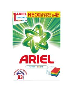Ariel Whites & Colors Απορρυπαντικό Σκόνη - 83 Μεζούρες