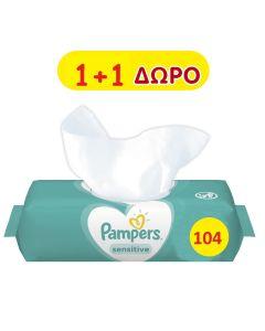 Μωρομάντηλα Pampers Sensitive 104τεμ (2x52τεμ) 1+1 ΔΩΡΟ