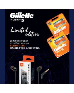 Gillette 2 Fusion ανταλλακτικά 4 τεμ (2x 4τεμ) Limited Edition + Δώρο JBL Ακουστικά