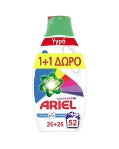 Ariel Touch of Lenor Color Υγρό Απορρυπαντικό Ρούχων 52 μεζ. (26+26 ΔΩΡΟ)