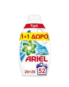 Ariel Alpine Υγρό Απορρυπαντικό Ρούχων 52 μεζ. (26+26 ΔΩΡΟ)