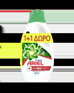 Ariel +OXI Effect Υγρό Απορρυπαντικό Ρούχων 46 μεζ. (23+23 ΔΩΡΟ)