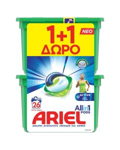 Ariel Allin1 PODs Active Defense Κάψουλες Πλυντηρίου - 26 Κάψουλες (13+13 ΔΩΡΟ)