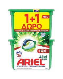 Ariel Allin1 PODs +OXI Effect Κάψουλες Πλυντηρίου - 26 Κάψουλες (13+13 ΔΩΡΟ)