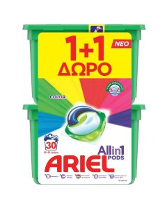 Ariel Allin1 PODs Color Κάψουλες Πλυντηρίου - 30 Κάψουλες (15+15 ΔΩΡΟ)