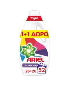Ariel Color Υγρό Απορρυπαντικό Ρούχων 52 μεζ. (26+26 ΔΩΡΟ)
