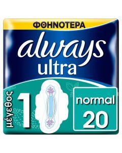 Always Ultra Normal Plus Duo (Μέγεθος 1) Σερβιέτες Με Φτερά 20 Τεμάχια