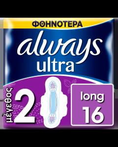 Always Ultra Long Plus (Μέγεθος 2) Σερβιέτες Με Φτερά 16 Τεμάχια