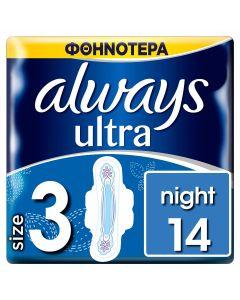 Always Ultra Night Duo (Μέγεθος 3) Σερβιέτες Με Φτερά 14 Τεμάχια