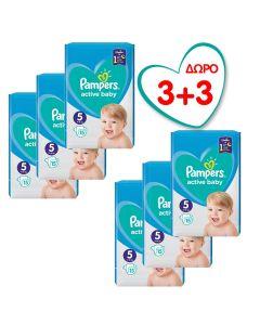 Πάνες Pampers Active Baby Carry Box Νο5 (11-16kg) 45τεμ+45τεμ Δώρο (90τεμ)