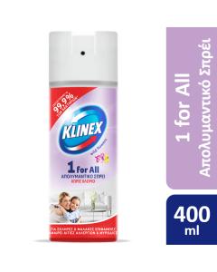 Απολυμαντικό σπρέι KLINEX 1 FOR ALL για όλες τις επιφάνειες Wild Flowers 400ml