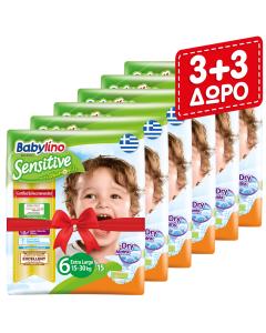 Πάνες Babylino Sensitive No6 (15-30Kg) 45τεμ+45τεμ Δώρο (90τεμ σύνολο)